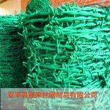 安平痢疾網,刺繩護欄網,包塑刺繩