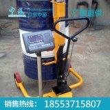 液壓油桶搬運車 液壓油桶搬運車廠家