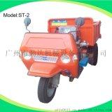 廠家直銷勤達柴油農用三輪車 柴油三輪車