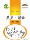 蘇柯漢養肉鴨育肥用微生態製劑
