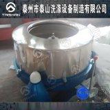 800mm內徑(30kg容量)不鏽鋼甩幹脫水機