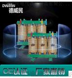 德威民SG-300KVA/KW三相隔離變壓器380V變660V整流變壓器