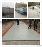 上海地磅#雙十一上海地磅促銷#上海地磅廠家雙十一活動優惠