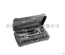 Facom R.2A-1/4寸公制套筒及旋具頭套裝棘輪扳手
