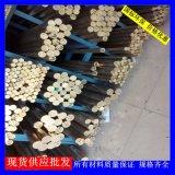 H59-1黃銅六角棒/東莞C3604國標黃銅方棒現貨低價