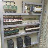 環保設備控制櫃 布袋除塵器脈衝控制箱 防雨防水電氣控制配電箱