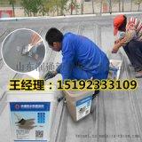 陝西華通防水防腐塗料讓蓄水池的水只進不出