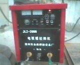 樓層板栓釘焊接設備(JLZ-2100)