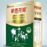 陝西會議營銷駱駝奶粉盒裝中老年廠家價格普西芬妮