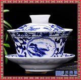 陶瓷青花瓷蓋碗泡茶杯三才蓋碗茶碗蓋杯 蓋碗白瓷大號