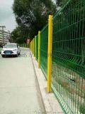 供應桃形柱護欄網 小區圍牆護欄 小區圍欄
