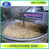 魚豆腐油炸機  電加熱魚豆腐油炸機