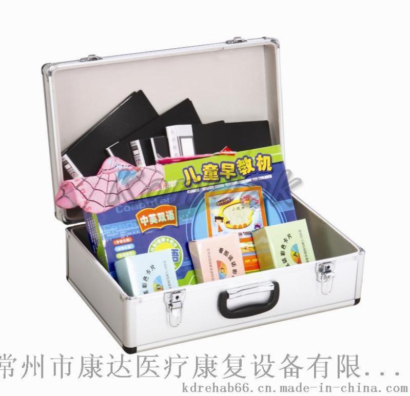 康復產品,康復器材,言語訓練卡片