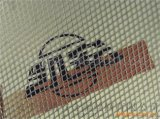 電子煙過濾用鎳網、鎳絲席型網、斜紋鎳網