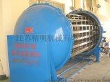 精明機械廠家直供棉紗加溼設備