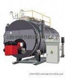 上海中睿WNS2.0噸燃油/燃氣(冷凝)蒸汽鍋爐