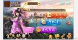 浙江杭州地區手機棋牌遊戲開發新軟認爲西施四大美人之首