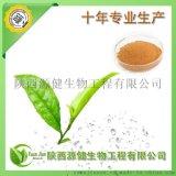 植物源殺蟲劑原藥 天然茶籽提取物 茶皁素90%-98%