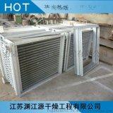 供應空氣換熱器 乾燥機專用換熱器 液氮製冷器
