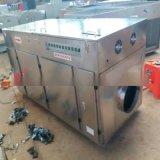 青島活性炭廢氣處理設備+UV光氧催化廢氣處理設備