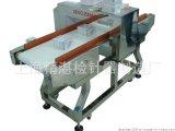 供應㊣食品行業專用金屬探測機 茶葉/糖果/原料金屬檢測機