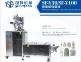 【廠家生產】包裝機設備 供應全自動異型袋包裝機