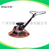 供應S-80混凝土收光機