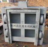 常年供應平面定輪鋼閘門