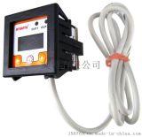 1寸方型數位壓力開關DPS-1.0
