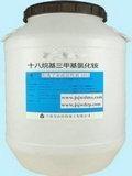 上海雙鯨牌陽離子瀝青乳化劑1631 1831