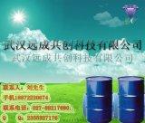 廠家供應 2, 4, 6-三甲基苯乙酸 4408-60-0 殺蟎劑中間體