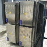 油墨廢氣 工業油煙 印刷廠廢氣處理裝置