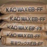 擴散劑分散劑光亮劑潤滑劑擴散粉花王分散劑KAO WA EB-FF