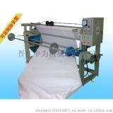 自動 直斜紋 卷布機 布料打卷機 可定製加長