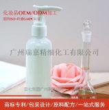 無添加無刺激薏仁水 化妝柔膚水溫和收縮毛孔孕婦可用oem