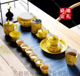 高檔茶具批發 年終禮品陶瓷茶具