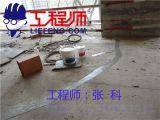 成都工程師混凝土現澆樓板裂縫修補方法