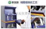 全自動固液萃取儀HL802,固液萃取儀,阿爾瓦索氏抽提器(生產廠商)