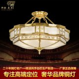 斯諾美居全銅燈廠家批發客廳吸頂吊燈歐式