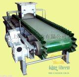 ICS-WPD電子皮帶秤調速電子皮帶秤求購皮帶秤