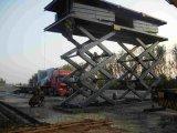 赤峯市海南區啓運大噸位升降平臺剪叉式升降機簡易貨梯