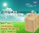 廠家供應 3-異色酮 4385-35-7 工業級含量99%