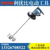 RYOBI利優比電動攪拌機塗料攪拌器PM-1011