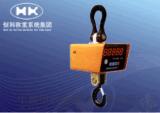 恆科牌OCS系列直顯式電子吊秤