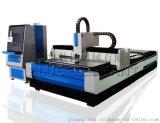 濟南藍象1530光纖鐳射切割機