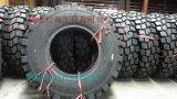 東風雙星輪胎,12.5R20(有內),雙星東風軍車輪胎