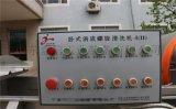根莖、葉菜類氣泡清洗流水線JX-4000