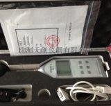 珠海恆升HS5633T手持式噪音計