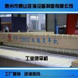 最大熨平寬度爲2.8米的蒸汽加熱型雙滾燙平機