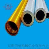 陽極氧化6063-T5鋁管
